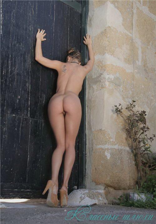 Гелиана Vip - французский поцелуй