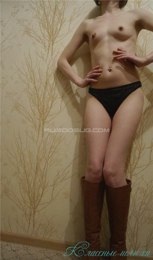 Приглашать кыргызку проститутку домой
