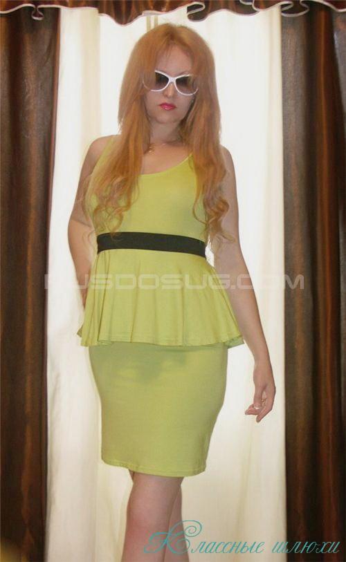 Самый дешевый праститутка москав город королев